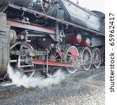Detail Of Steam Locomotive  33...