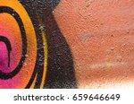 graffiti on the wall  texture.... | Shutterstock . vector #659646649