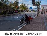 nikko  japan   october 13  2016 ... | Shutterstock . vector #659649649