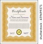 orange certificate. vector... | Shutterstock .eps vector #659699371