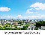 landscape of fukuoka city | Shutterstock . vector #659709151