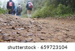 group of multiracial hikers... | Shutterstock . vector #659723104