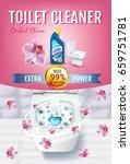 orchid fragrance toilet cleaner ... | Shutterstock .eps vector #659751781