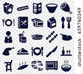 dinner icons set. set of 25... | Shutterstock .eps vector #659760349