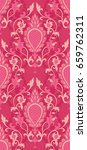 pattern with damask. pink... | Shutterstock .eps vector #659762311