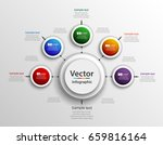 abstract vector infographics... | Shutterstock .eps vector #659816164