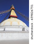 boudhanath is a buddhist stupa... | Shutterstock . vector #659826751