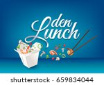 lunch time   in german language ... | Shutterstock .eps vector #659834044