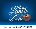 lunch time   in german language ... | Shutterstock .eps vector #659834077