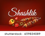 "barbecue ""shashlik"" paper hand... | Shutterstock .eps vector #659834089"