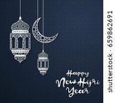 happy new hijri year  happy new ... | Shutterstock .eps vector #659862691