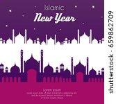 happy new hijri year  happy new ... | Shutterstock .eps vector #659862709