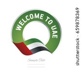 welcome to uae flag green label ... | Shutterstock .eps vector #659878369