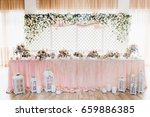 pink wedding decoration with... | Shutterstock . vector #659886385