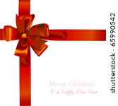 vector red bow isolated on white | Shutterstock .eps vector #65990542