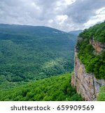beautiful mountain landscape of ... | Shutterstock . vector #659909569