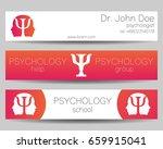 vector psychology web banner... | Shutterstock .eps vector #659915041