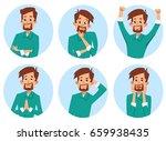 young men in elegant office... | Shutterstock .eps vector #659938435