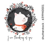 cute cat vector design. | Shutterstock .eps vector #659940001