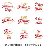 mothers day hand lettering... | Shutterstock . vector #659944711