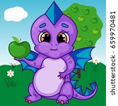 purple dragon character with... | Shutterstock .eps vector #659970481