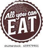all you can eat buffet... | Shutterstock .eps vector #659979901
