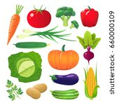set of vegetables. vegetarian... | Shutterstock .eps vector #660000109