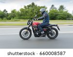 motorcycle rider testing...   Shutterstock . vector #660008587