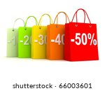 Row five bags (done in 3d, isolated) - stock photo