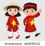 boy and girl from vietnam... | Shutterstock .eps vector #660039121