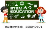 two kids with stem education on ... | Shutterstock .eps vector #660040801