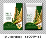 golden rice package thailand... | Shutterstock .eps vector #660049465