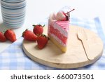 piece of strawberry cake | Shutterstock . vector #660073501