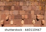 architecture detail of the... | Shutterstock . vector #660110467