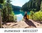 hiking man in canadian... | Shutterstock . vector #660112237