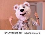 girl in the mask of a polar...   Shutterstock . vector #660136171
