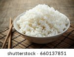 japan rice with chopsticks on a ... | Shutterstock . vector #660137851