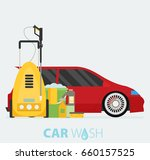 flat vector hand car wash | Shutterstock .eps vector #660157525