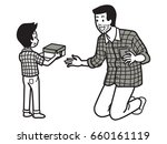 son giving gift box to dad with ... | Shutterstock .eps vector #660161119