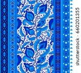 paisley seamless pattern.... | Shutterstock .eps vector #660201355