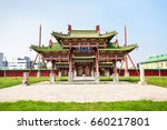 the winter palace of the bogd... | Shutterstock . vector #660217801