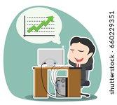 asian businessman relaxing...   Shutterstock . vector #660229351