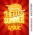 hello summer vector retro style ... | Shutterstock .eps vector #660234484