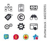 website database icon....