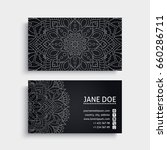 business card. vintage... | Shutterstock .eps vector #660286711