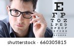 male face with spectacles on... | Shutterstock . vector #660305815