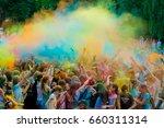 vinnytsia  ukraine   june 10 ... | Shutterstock . vector #660311314