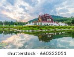 temple in thailand | Shutterstock . vector #660322051