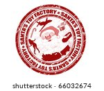 Red grunge rubber stamp with Santa shape,toys and the text Santa's Toy Factory written inside the stamp - stock vector