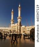 Small photo of Masjidil haram, Mecca, Saudi Arabia